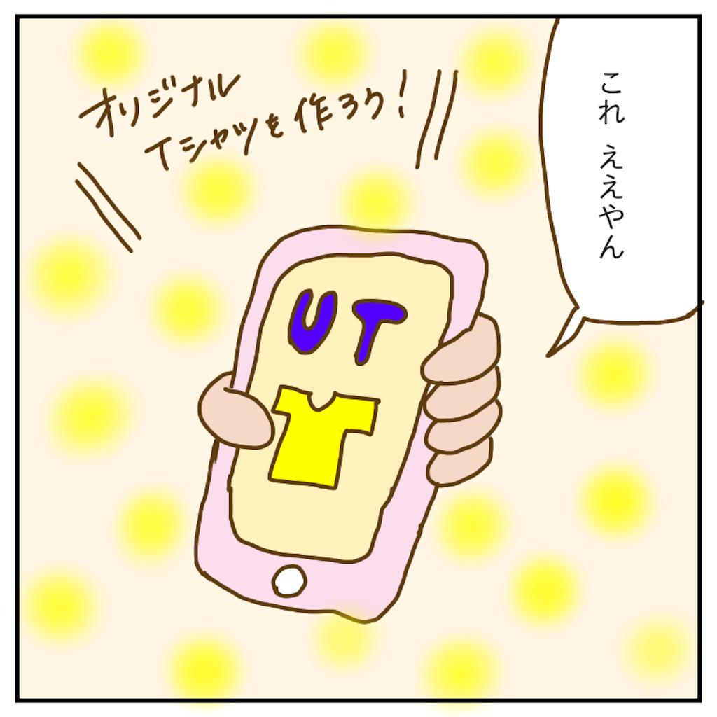 f:id:chiisakiobu:20191201200909p:image