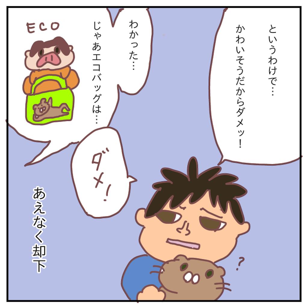f:id:chiisakiobu:20191201200953p:image