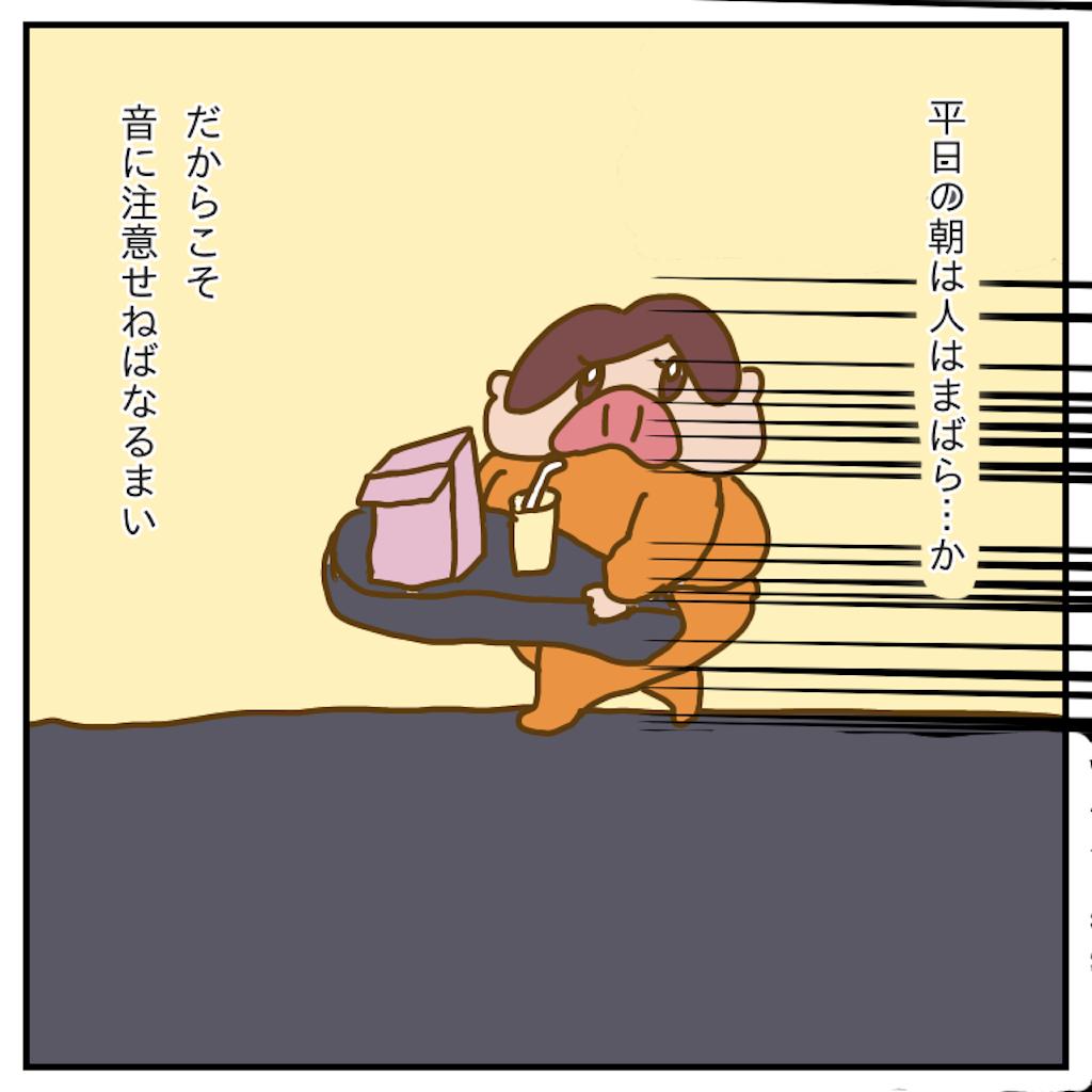 f:id:chiisakiobu:20191204181038p:image
