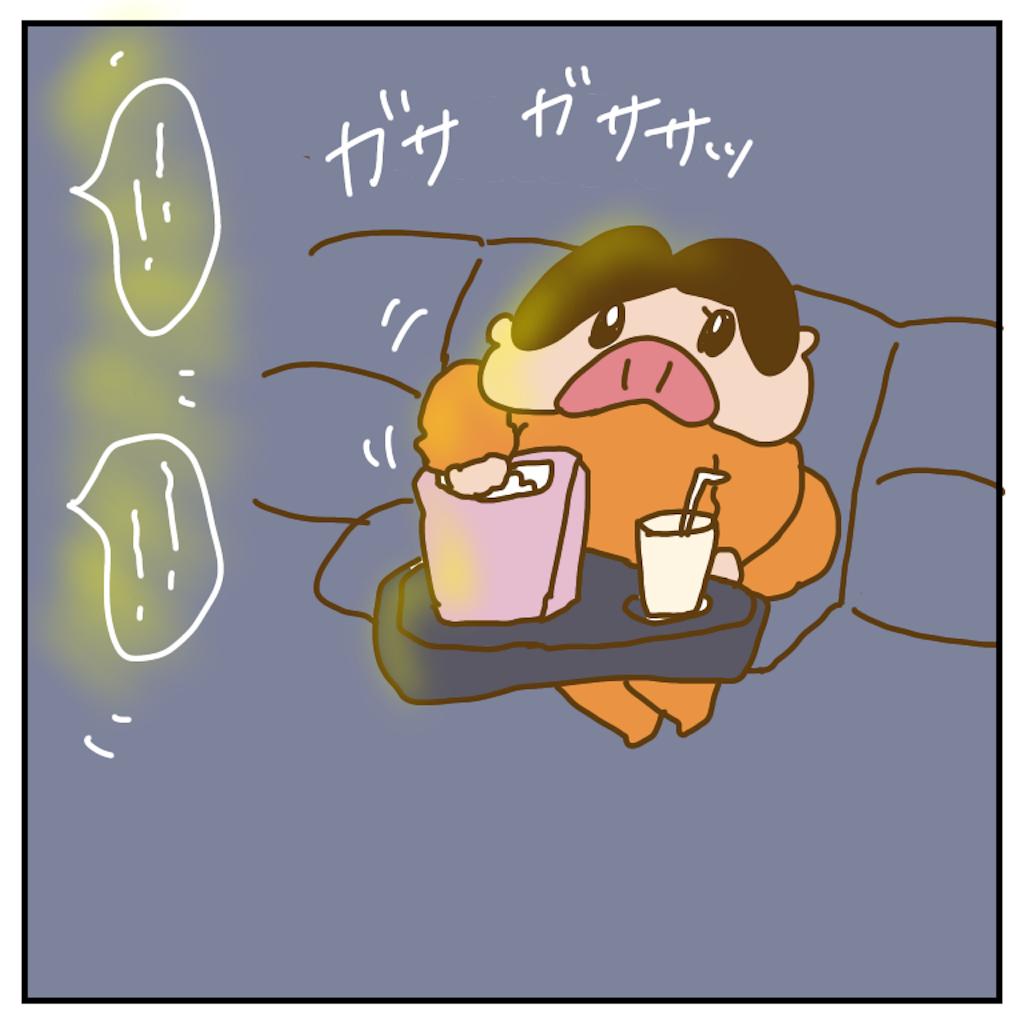 f:id:chiisakiobu:20191204181049p:image