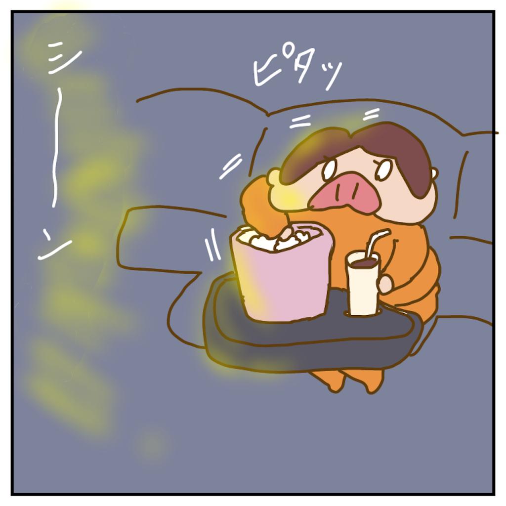 f:id:chiisakiobu:20191204181058p:image