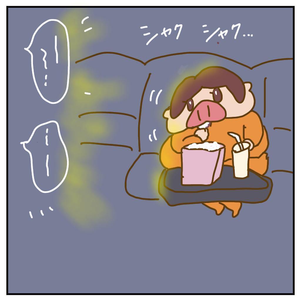 f:id:chiisakiobu:20191204181106p:image
