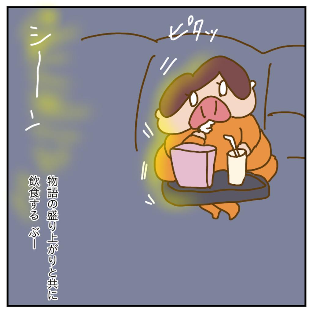 f:id:chiisakiobu:20191204181115p:image