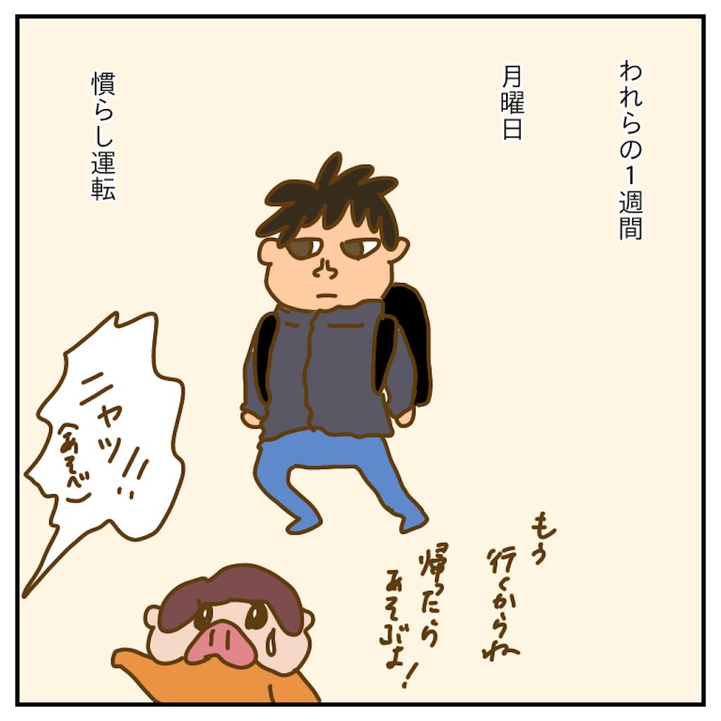 f:id:chiisakiobu:20191206001638p:image