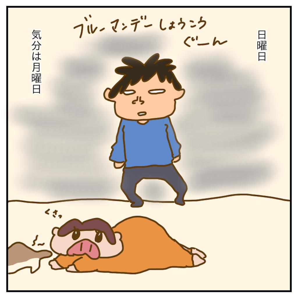 f:id:chiisakiobu:20191206001734p:image