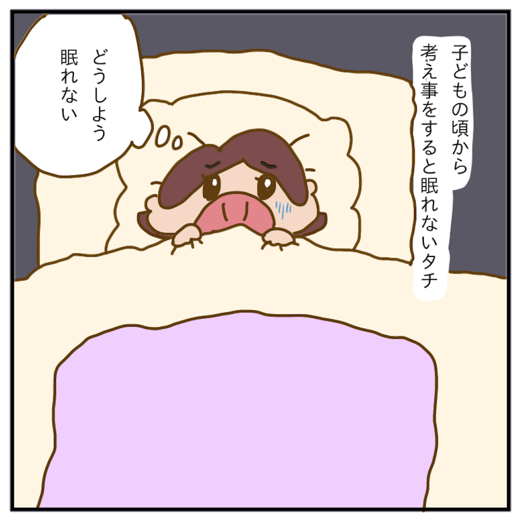 f:id:chiisakiobu:20191206232928p:image
