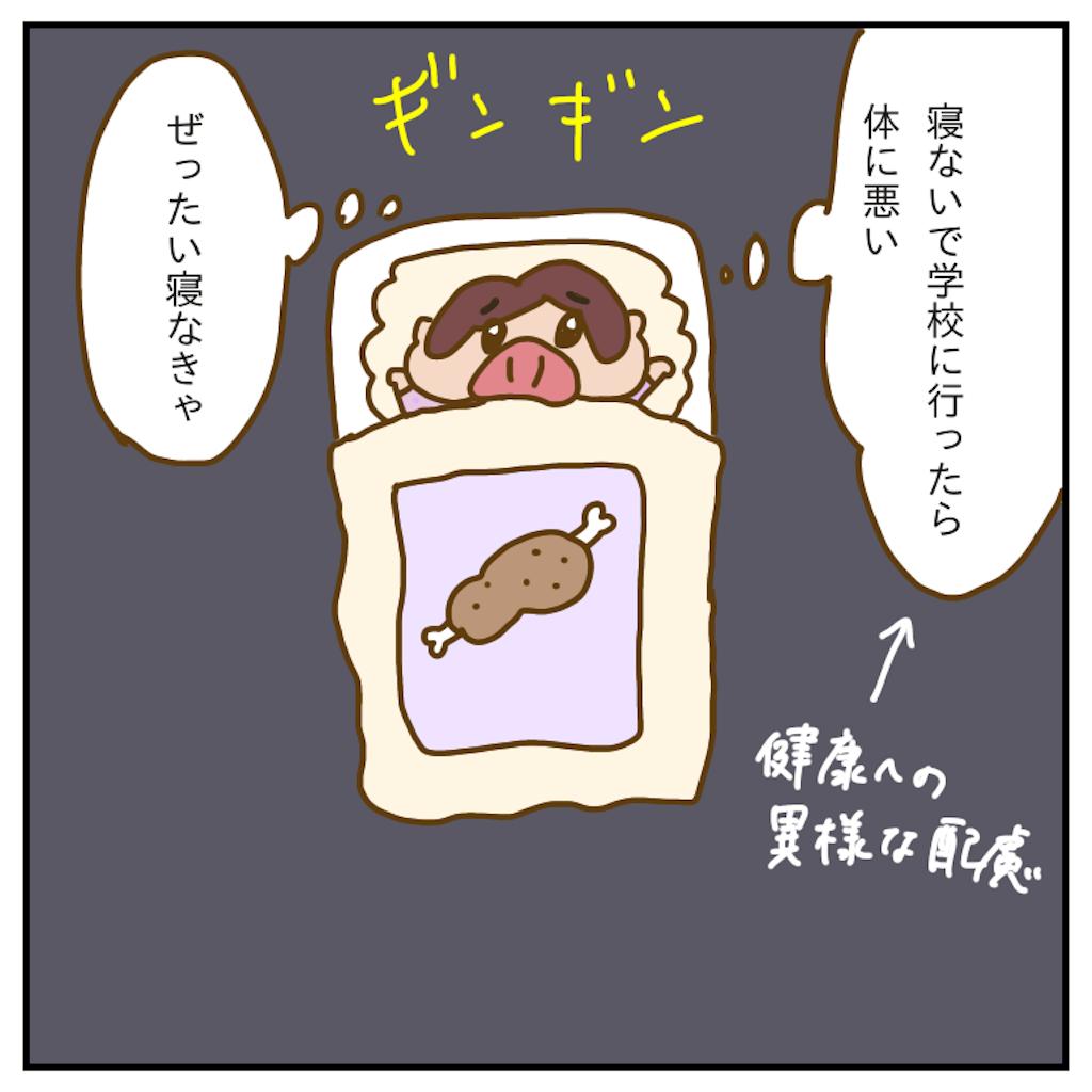 f:id:chiisakiobu:20191206232936p:image