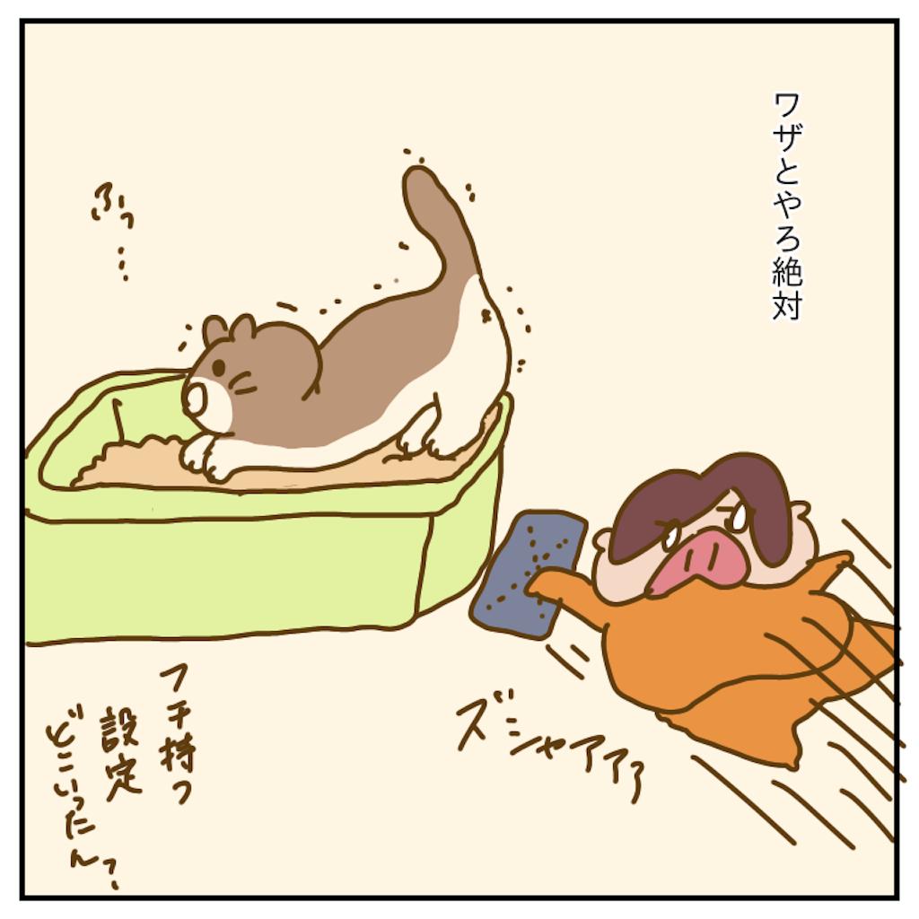 f:id:chiisakiobu:20191207213808p:image