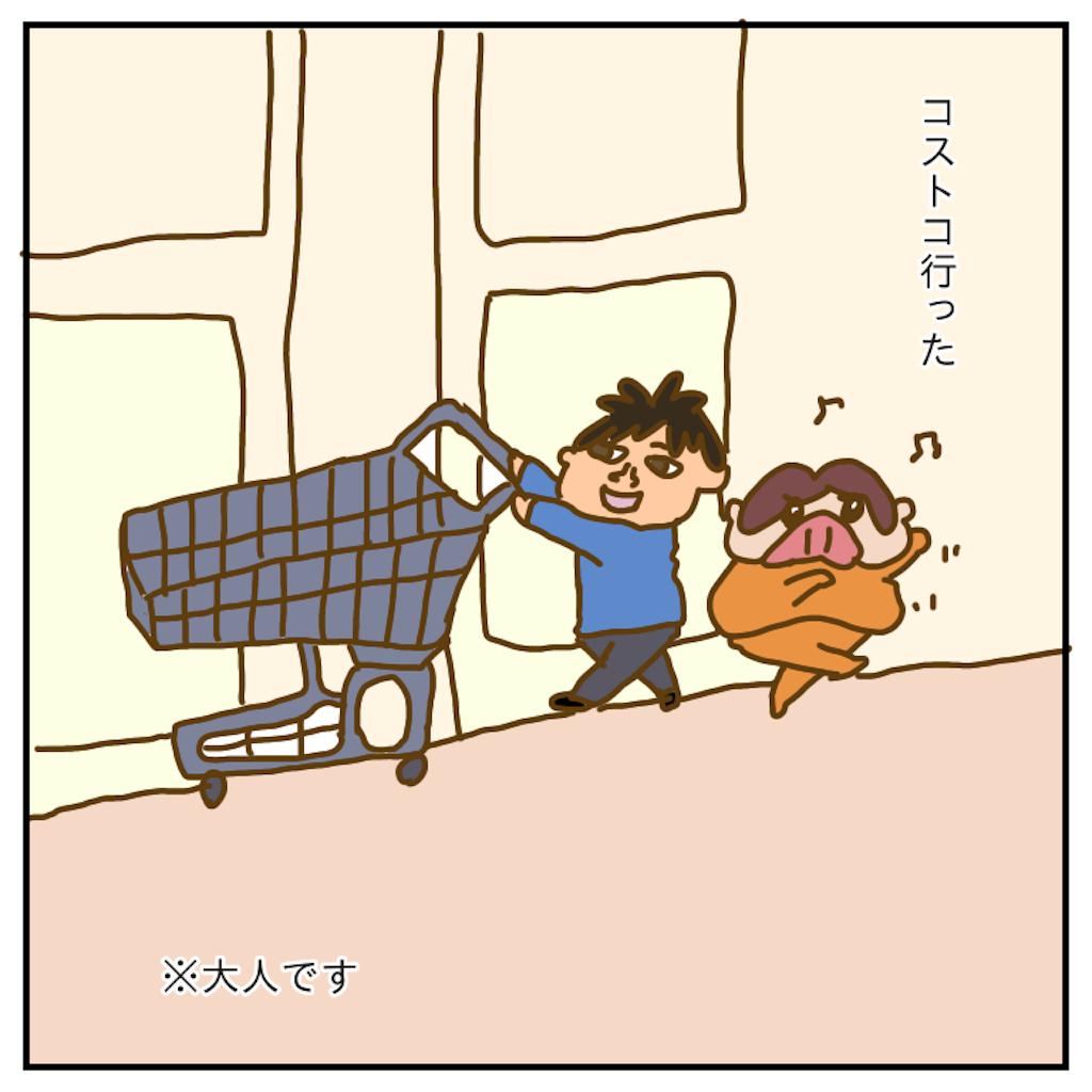 f:id:chiisakiobu:20191208222736p:image