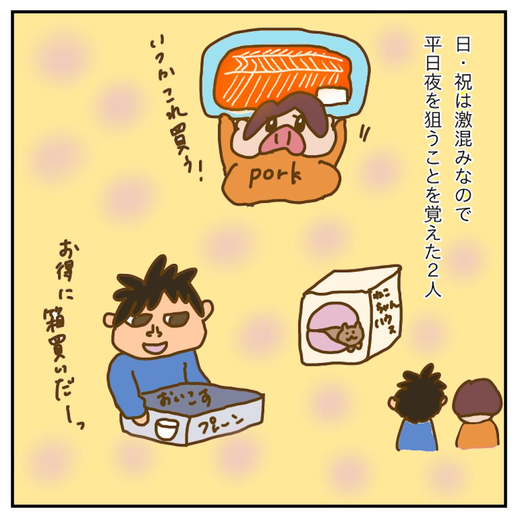 f:id:chiisakiobu:20191208222745p:image