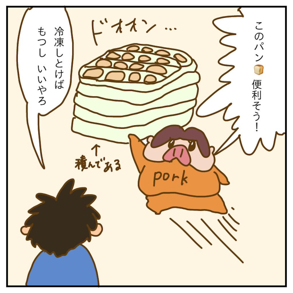 f:id:chiisakiobu:20191208222757p:image