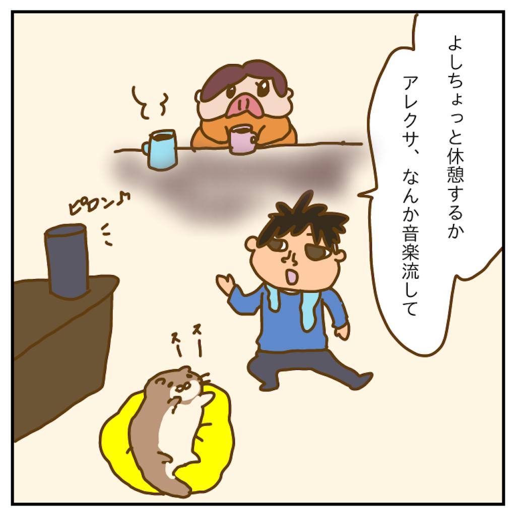 f:id:chiisakiobu:20191209230203p:image