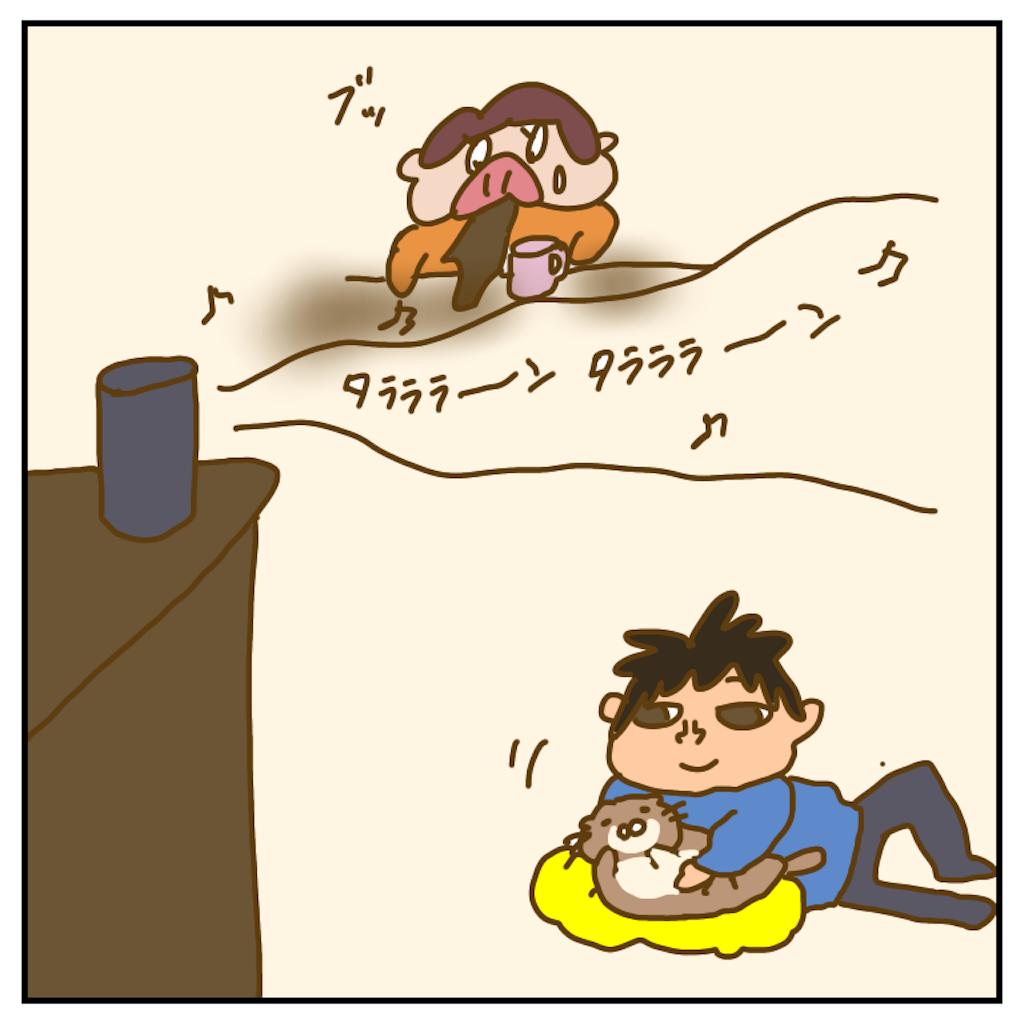 f:id:chiisakiobu:20191209230213p:image