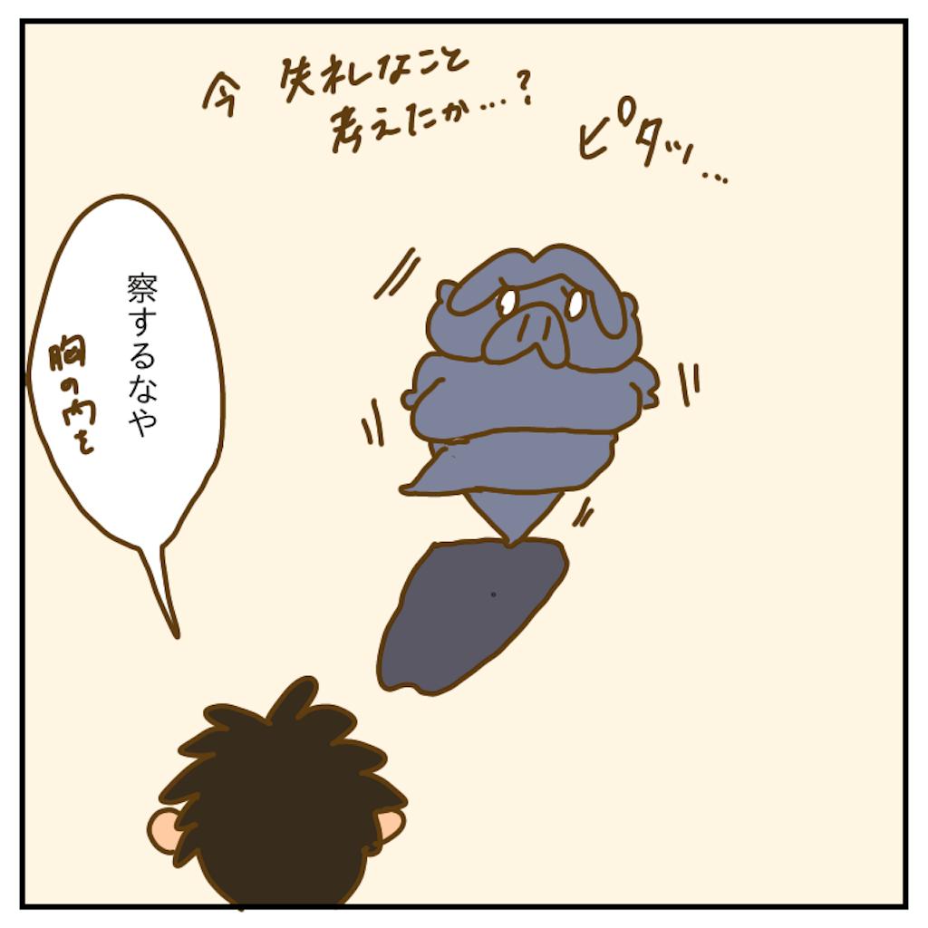 f:id:chiisakiobu:20191210230040p:image