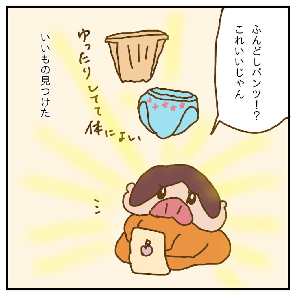 f:id:chiisakiobu:20191210230107p:image