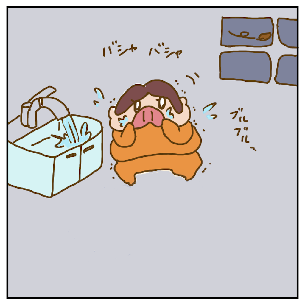 f:id:chiisakiobu:20191211235031p:image