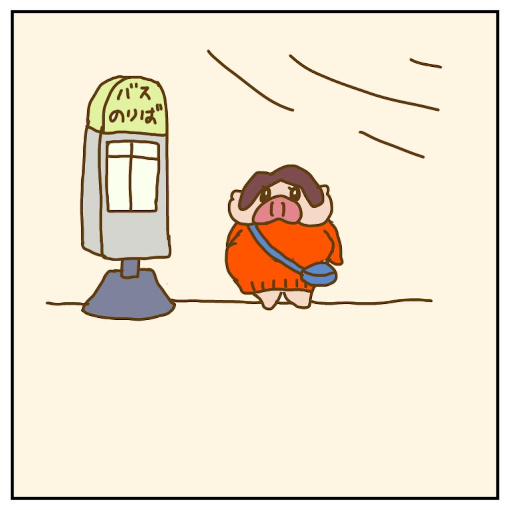f:id:chiisakiobu:20191211235049p:image