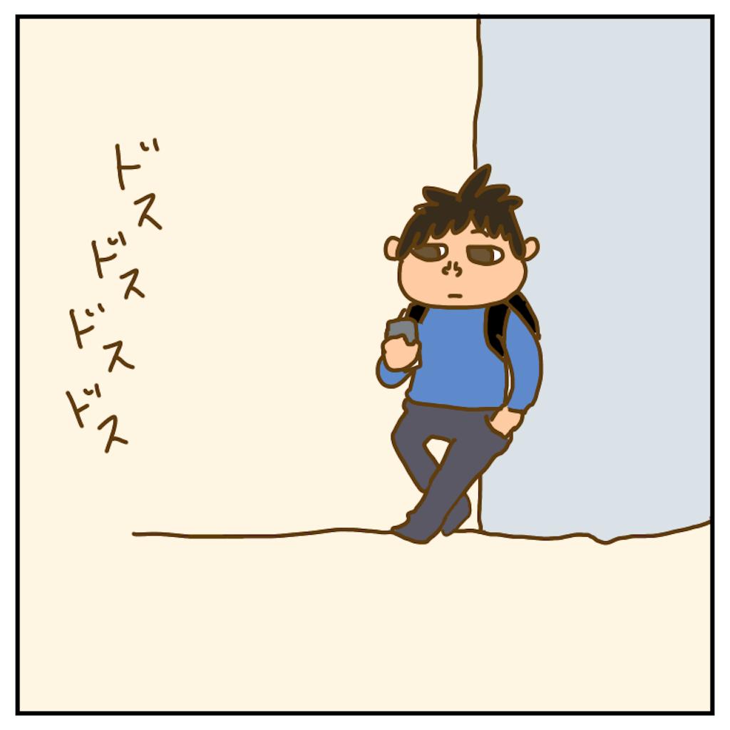 f:id:chiisakiobu:20191211235057p:image
