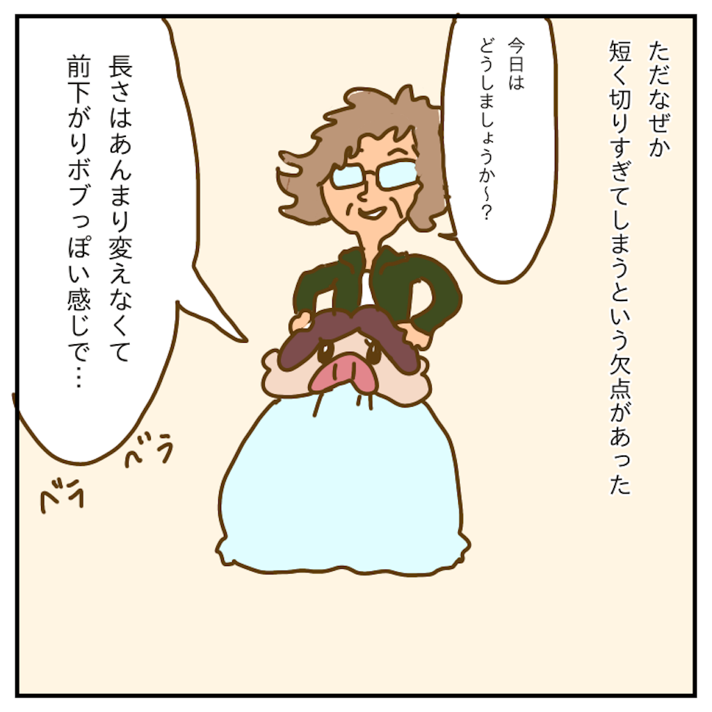 f:id:chiisakiobu:20191213214620p:image