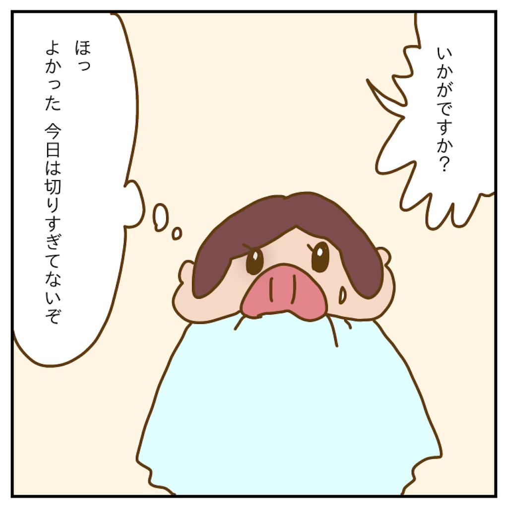 f:id:chiisakiobu:20191213214639p:image