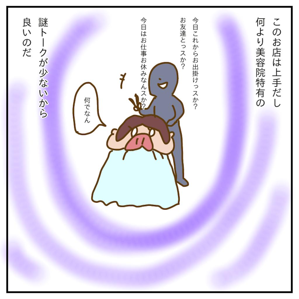 f:id:chiisakiobu:20191213214713p:image