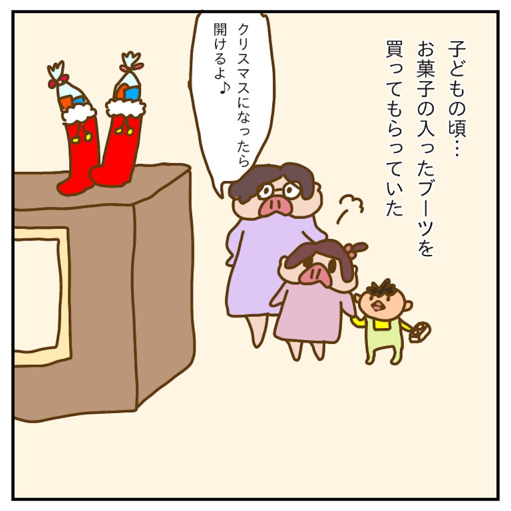 f:id:chiisakiobu:20191216232844p:image