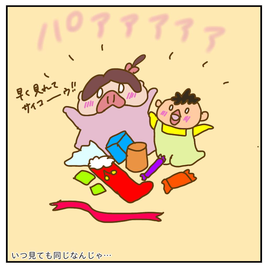 f:id:chiisakiobu:20191216232907p:image