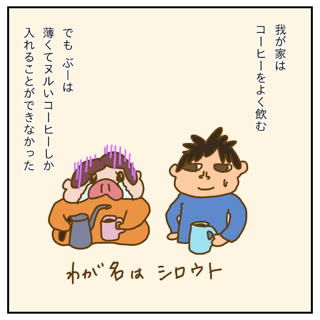 f:id:chiisakiobu:20191220201537p:image