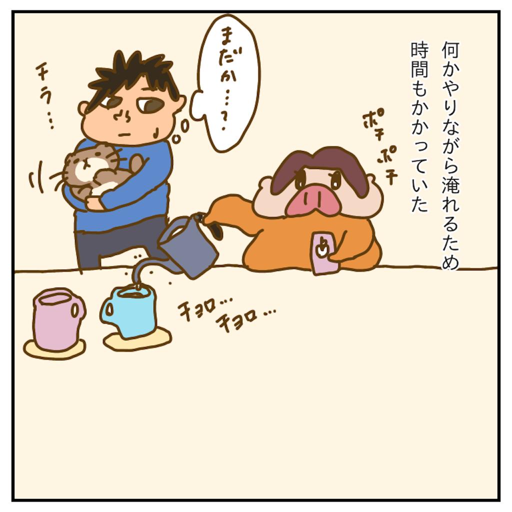 f:id:chiisakiobu:20191220201550p:image