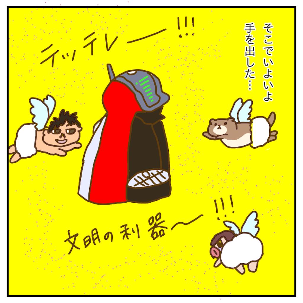 f:id:chiisakiobu:20191220201558p:image