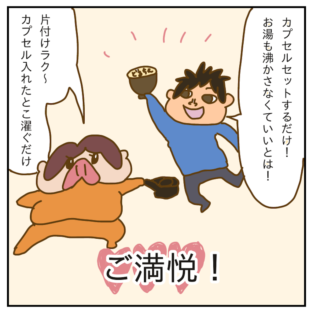 f:id:chiisakiobu:20191220201606p:image