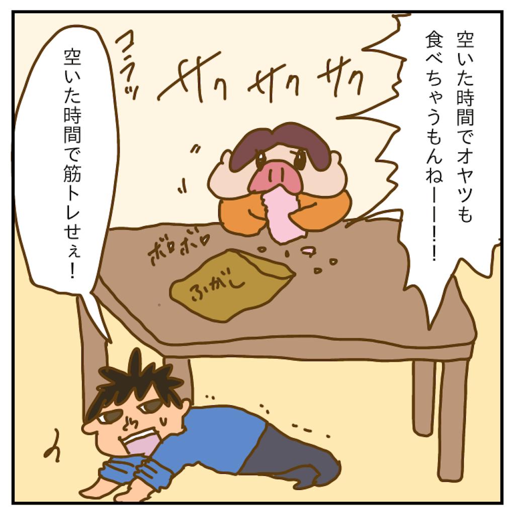 f:id:chiisakiobu:20191220201632p:image