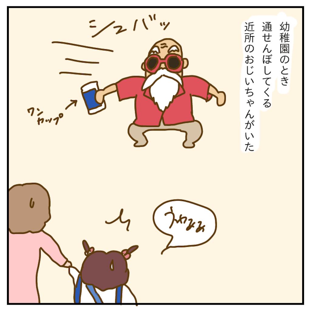 f:id:chiisakiobu:20191222005605p:image