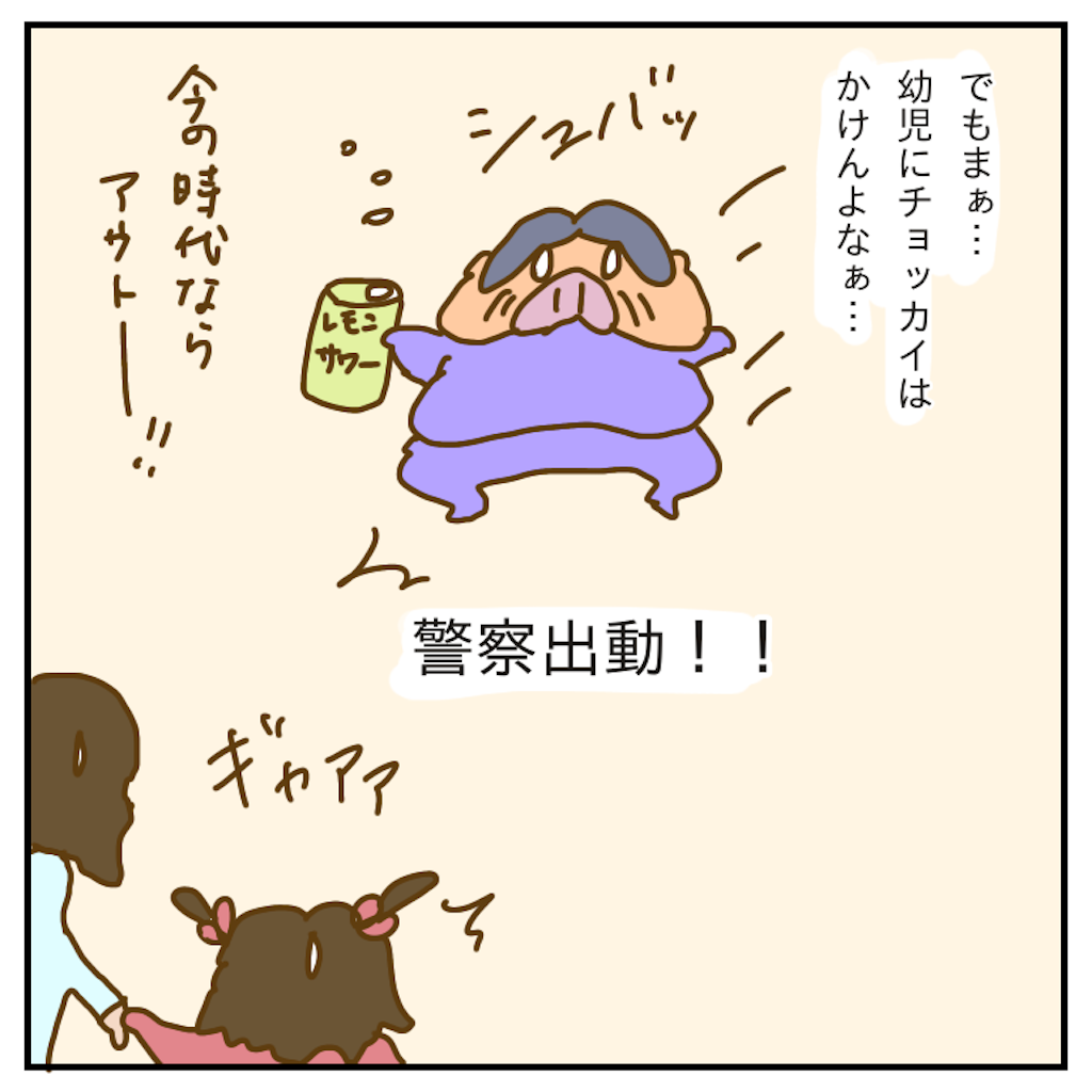 f:id:chiisakiobu:20191222005654p:image