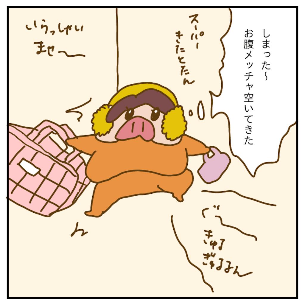 f:id:chiisakiobu:20191225230643p:image