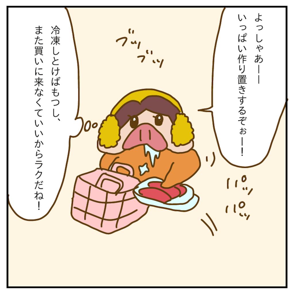 f:id:chiisakiobu:20191225230702p:image