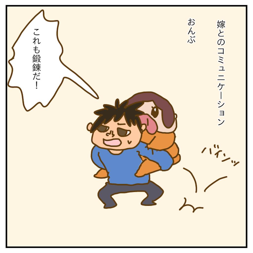 f:id:chiisakiobu:20191230204053p:image