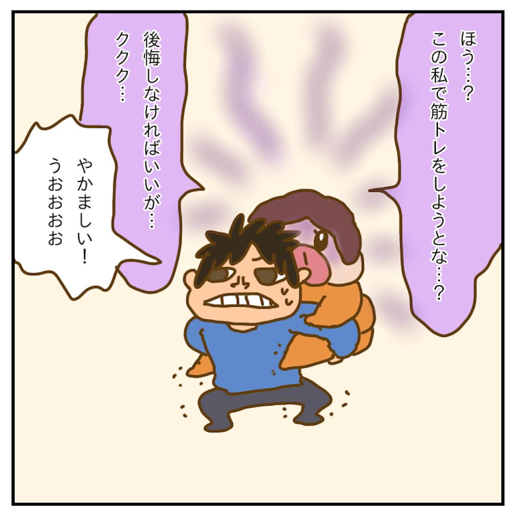f:id:chiisakiobu:20191230204058p:image