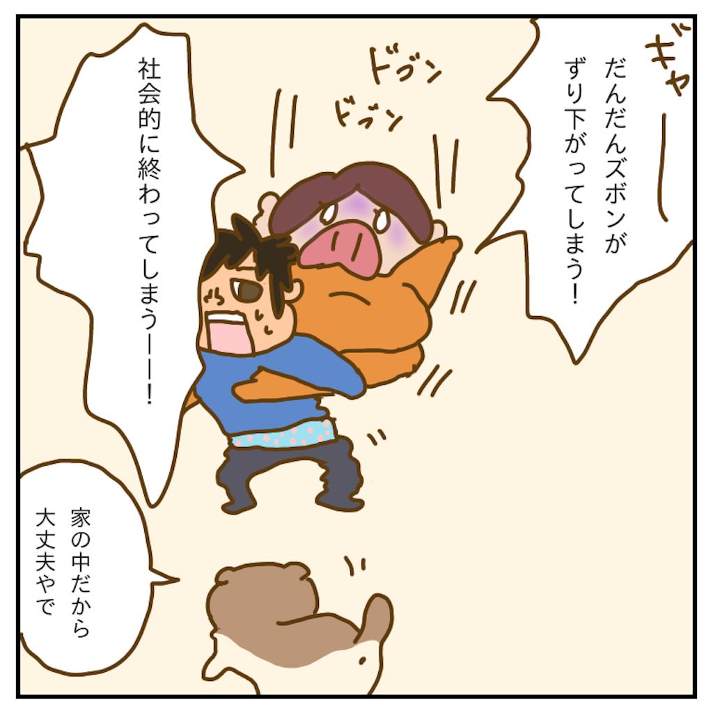 f:id:chiisakiobu:20191230204107p:image