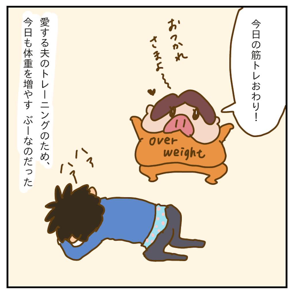 f:id:chiisakiobu:20191230204111p:image