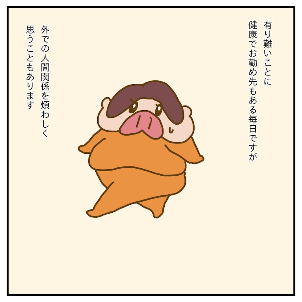 f:id:chiisakiobu:20191231211941p:image