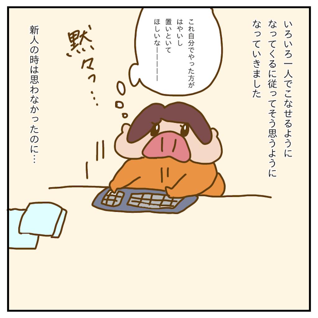 f:id:chiisakiobu:20191231211948p:image