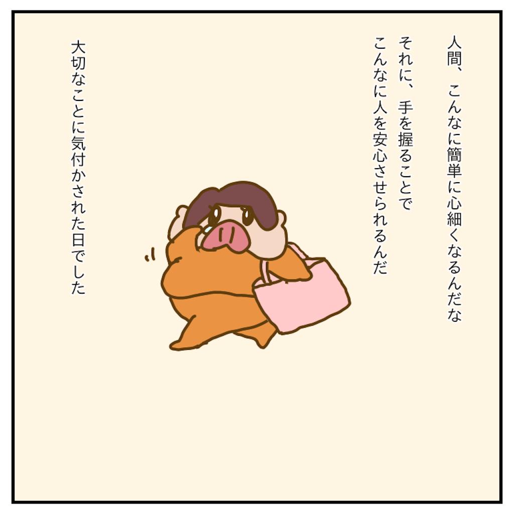 f:id:chiisakiobu:20191231212032p:image