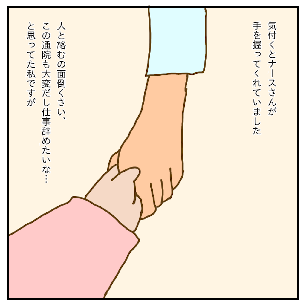 f:id:chiisakiobu:20191231213841p:image