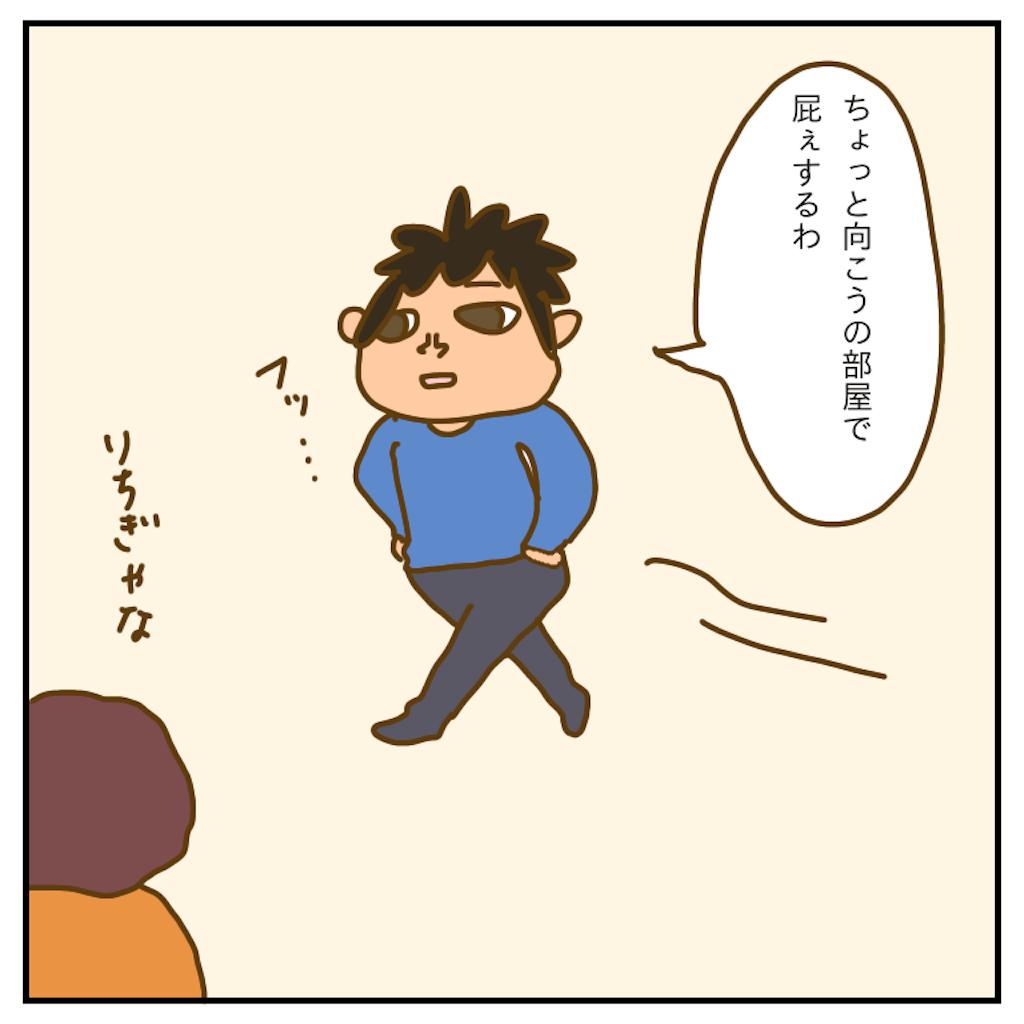 f:id:chiisakiobu:20200101215802p:image