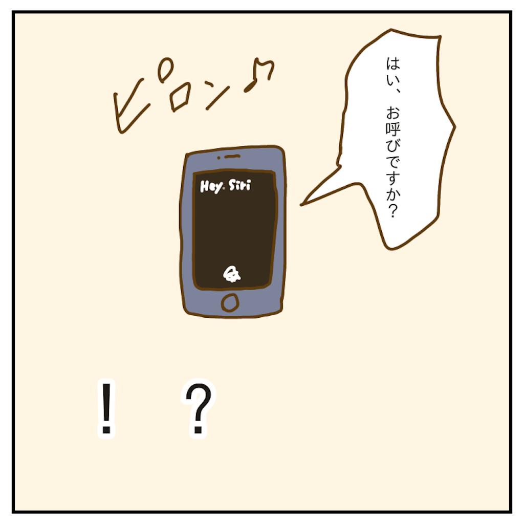 f:id:chiisakiobu:20200101215806p:image