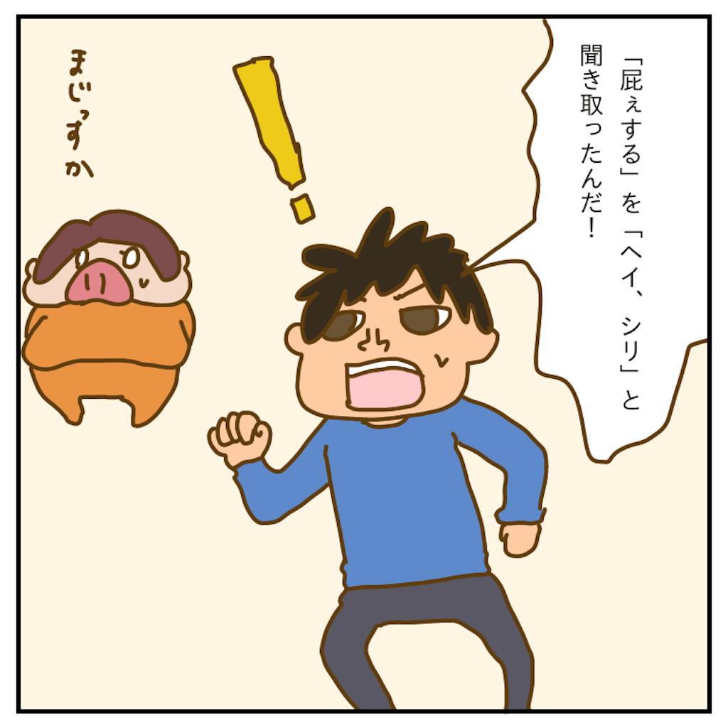 f:id:chiisakiobu:20200101215823p:image