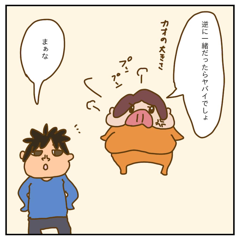 f:id:chiisakiobu:20200106231110p:image