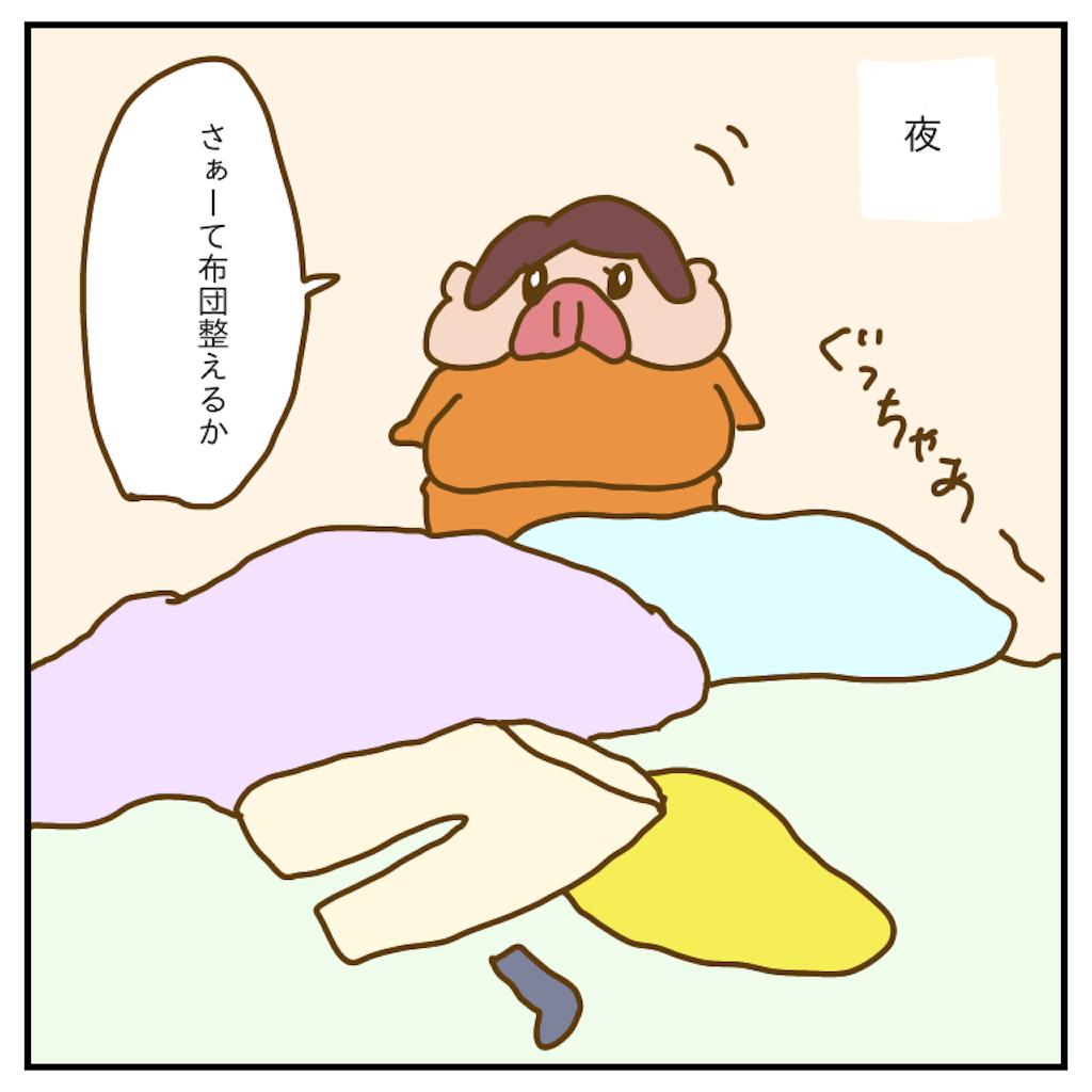 f:id:chiisakiobu:20200107223502p:image