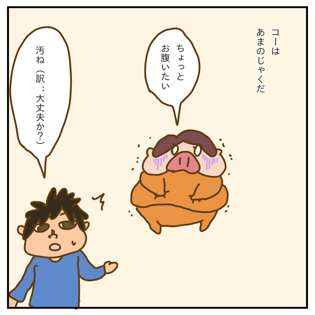 f:id:chiisakiobu:20200109003822p:image